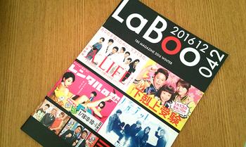 LBW16.jpg