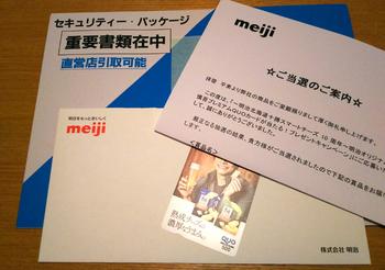 m-cheese-q.JPG