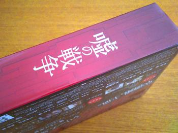 usobox1.jpg