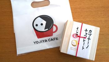 yoji02.jpg