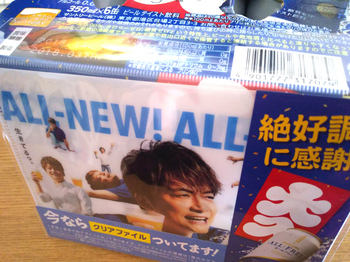 allfreekan-shingoro-file.jpg