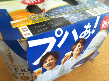allfreekan-shingoro2.JPG