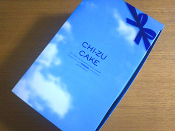 chi-zucake-hako.jpg