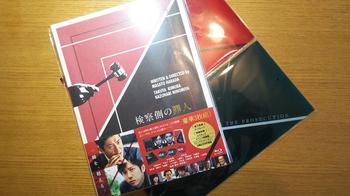 kensatsu-br.jpg
