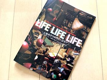 life3-p.jpg