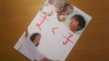 makuko-p.jpg