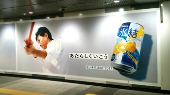 n-hyoketsu.jpg