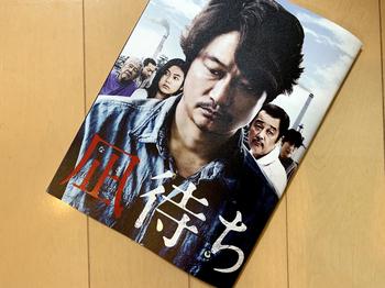nagimachi-p.jpg