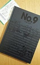 no9-2.jpg
