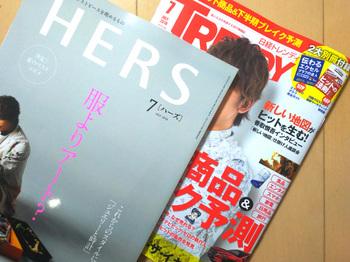 shingo _zasshi.jpg